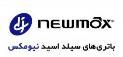newmax-batteries